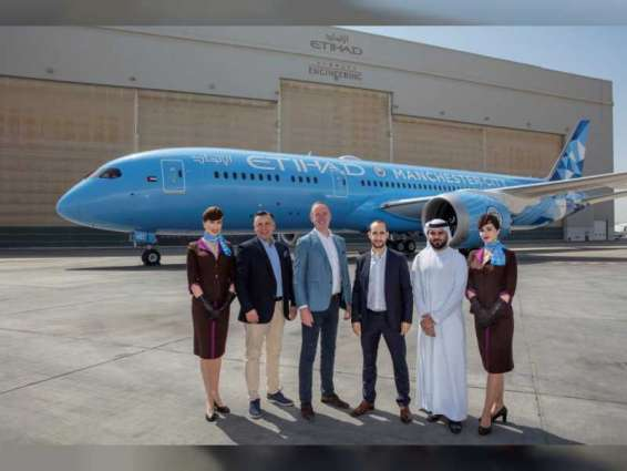 Etihad Airways unveils Manchester City Football FC livery on new Dreamliner