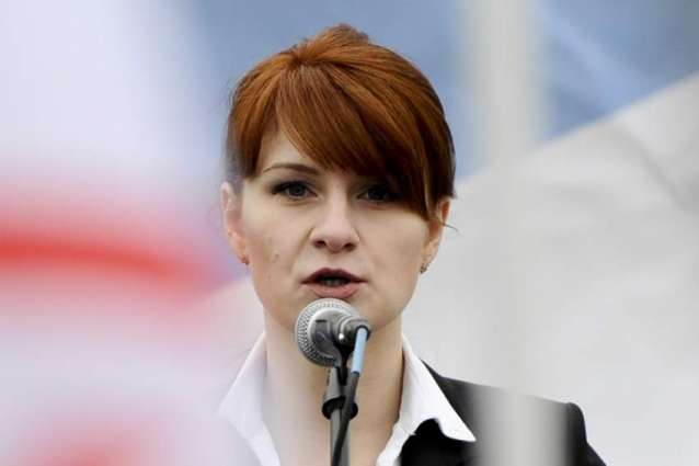 Butina to Come to Russia Within 3 Days After Release From US Prison on Oct 25 - Lawmaker