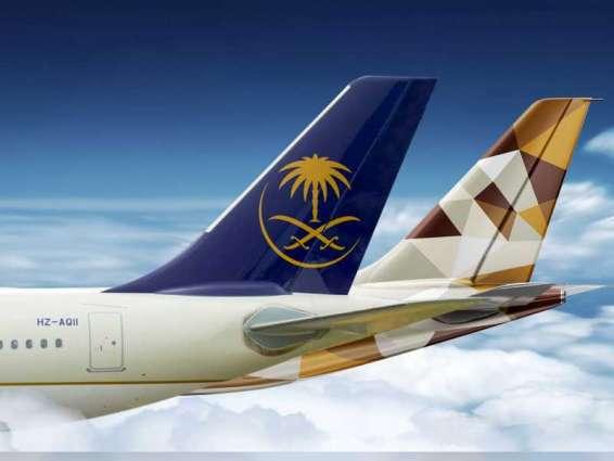Etihad Airways, Saudia announce major expansion of their commercial partnership