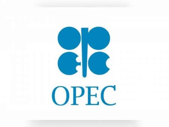 OPEC daily basket price stood at US$59.78 a barrel Tuesday