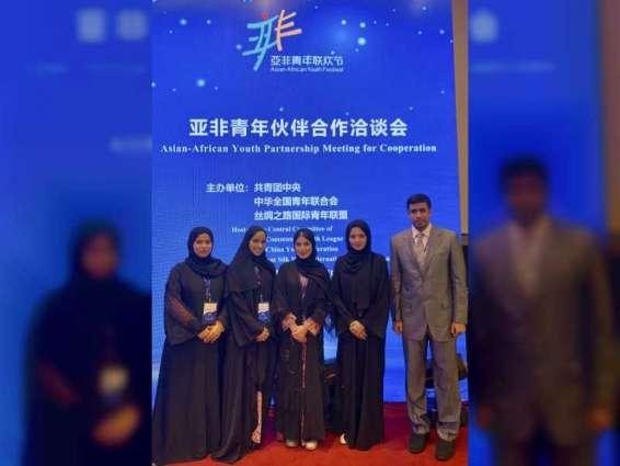 """""""سفراء شباب الإمارات"""" يمثل وفد الدولة في مهرجان الشباب الآسيوي والأفريقي"""