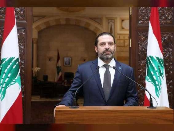 رئيس الوزراء اللبناني يعلن اعتزامه تقديم استقالته للرئيس