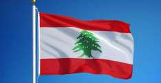 Rights Group Slams Lebanon For Relying on Antiquated Defamation Law to Silence Critics