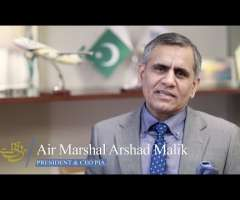 CEO PIA, Air Marshal Arshad Malik Talks About His First Year Performance