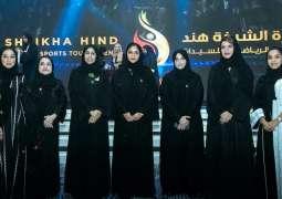 Minister Hessa Buhumaid crowns winners of Sheikha Hind Women's Sports Tournament