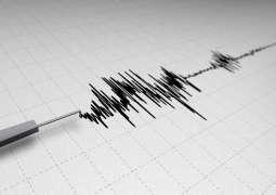 Magnitude 5.3 Earthquake Strikes Off Nicaragua - US Geological Survey