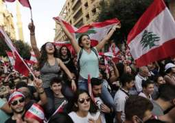 Lebanese Banks Resume Work After 2-Week Break Amid Anti-Government Protests
