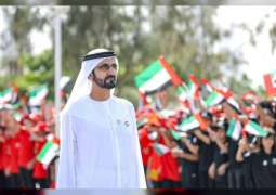 Mohammed bin Rashid, Mohamed bin Zayed announce launch of new UAE nation brand