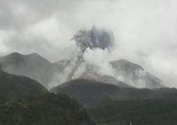 Volcanic Eruption Occurs on Japan's Southwestern Island - Seismologists