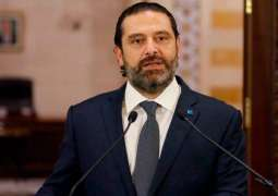 Lebanese President Warns Against Haste in Forming New Cabinet After Hariri's Resignation
