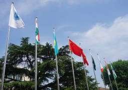 SCO Members Adopt Trade, Economic Cooperation Program Through 2035