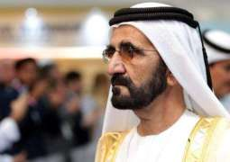 Mohammed bin Rashid Initiative for Global Prosperity launches Cohort 2 of Global Maker Challenge