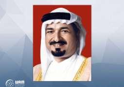 Flag Day reflects love of Emirati people for nation, leadership, flag: Ajman Ruler