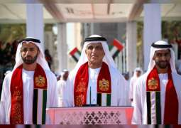 Flag Day a momentous national occasion for societal cohesion and solidarity: RAK Ruler