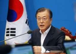 S. Korean, Japanese Leaders Briefly Discuss Bilateral Ties at ASEAN Summit - Moon's Office
