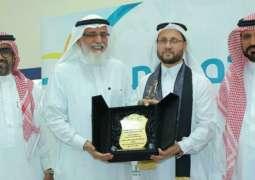 250 طالباَ من تعليم مكة يشاركون في البرنامج القرائي