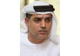 UAE participates in Korea International Weather Modification Workshop
