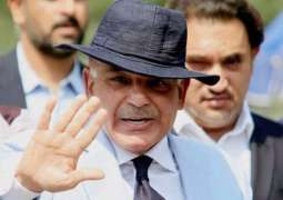 Shehbaz Sharif urges party workers not to celebrate Maryam's release on bail