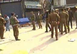 Civilians Among Killed, Injured in Grenade Attack in Kashmir - Police