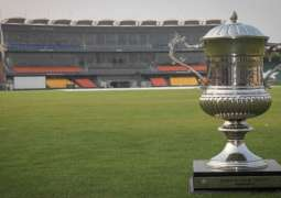 Quaid-e Azam Trophy Second XI: Jahid Ali scores a century