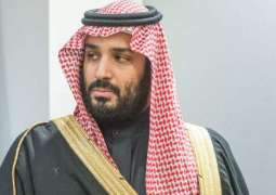 Rights Group Says Social Reforms Under Saudi Crown Prince Mired by Repressions, Abuses