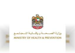 Ministry of Health launches 'Partners in Health Promotion' Initiative targeting retail food outlets