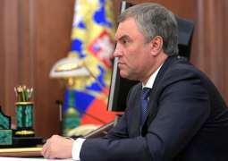 CSTO Parliamentary Assembly Council Proposes to Re-elect Russia's Volodin as Chairman