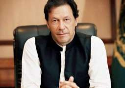 PM directs CDA Chairman to visit Dharna site, assess what participants need