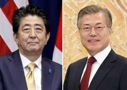 Senior US Diplomat Calls Recent Moon-Abe Meeting 'Encouraging' Sign of Relations Improving