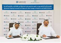 Mubadala, Khalifa University collaborate on projects for new college of medicine