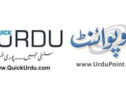 Quick Urdu News Rebranding as UrduPoint Videos