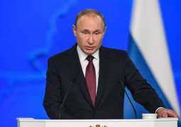 Russia to Keep Boosting Defense Potential, But Is Ready for Disarmament Process - Putin
