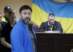 OSCE's Desir Pledges to Study Vyshinsky's Info on Journalists Oppression in Ukraine