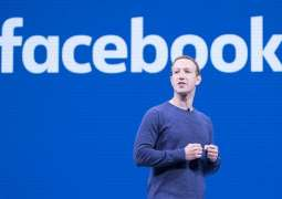 Facebook Used User Data as Bargaining Chip to Pressure Competitor External Apps - Reports