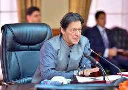 Prime Minister Imran Khan summons PTI parliamentary party meeting