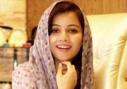 Rabi's video leaks: Sudden disappearance of singer's former manger creates doubts