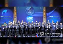 WAM participates in General Assembly of Organisation of Asia-Pacific News Agencies