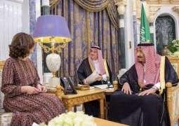 US CIA Chief Meets With King of Saudi Arabia in Riyadh - Embassy in Washington