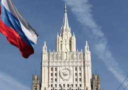 Russian Foreign Ministry Warns Citizens About Rights Activists' Rally in Paris on Nov 10