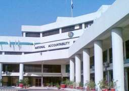 Former MD ISGS acted as obedient servant : NAB
