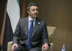 Abdullah bin Zayed receives Foreign Minister of Maldives