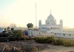 PM to inaugurate Kartarpur corridor tomorrow