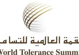 World Tolerance Summit 2019 to feature art, photography exhibition on global peace