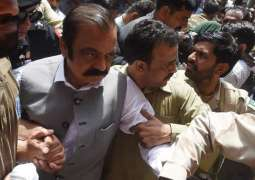 ANC rejects Rana Sana Ullah's post arrest bail petition