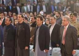 PTI's govt may go home, says Najam Sethi
