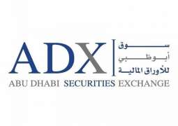 ADX lists Aldar Investments $500 million sukuk after issue draws strong investor demand