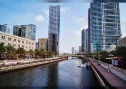 5th Sharjah FDI Forum to address Fintech, future trends
