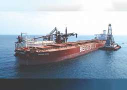 First Capesize vessel sails from EGA's GAC in Guinea