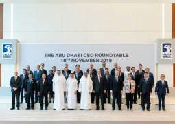 Mohamed bin Zayed attends 4th Abu Dhabi CEO Roundtable