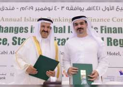 DIEDC, AAOIFI ink agreement to collaborate on Islamic finance standards